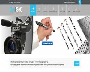 Обновихме дизайна на сайта – вече сме една идея по-юзър френдли