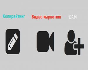 OnliSeO предлага управление на онлайн репутация, копирайтинг и видео маркетинг